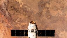 Statek kosmiczny nad wulkanem Emi Koussi w północnym Czadzie